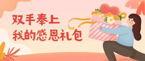 """【999元当3000元使用!】传""""粽""""接代,助您圆梦!请不要错过哦!"""