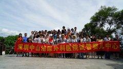 让激情凝聚力量――记惠州双月湾两天一夜团建游