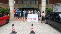 祈得好孕来!深圳中山泌尿外科医院放生祈福活动圆满结束!